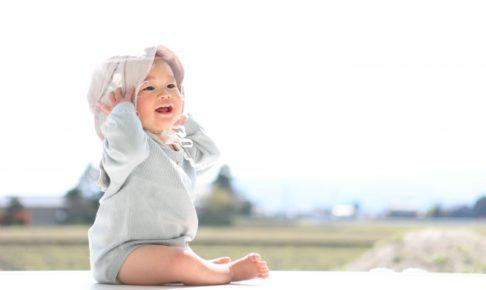 外でお座りしている赤ちゃん
