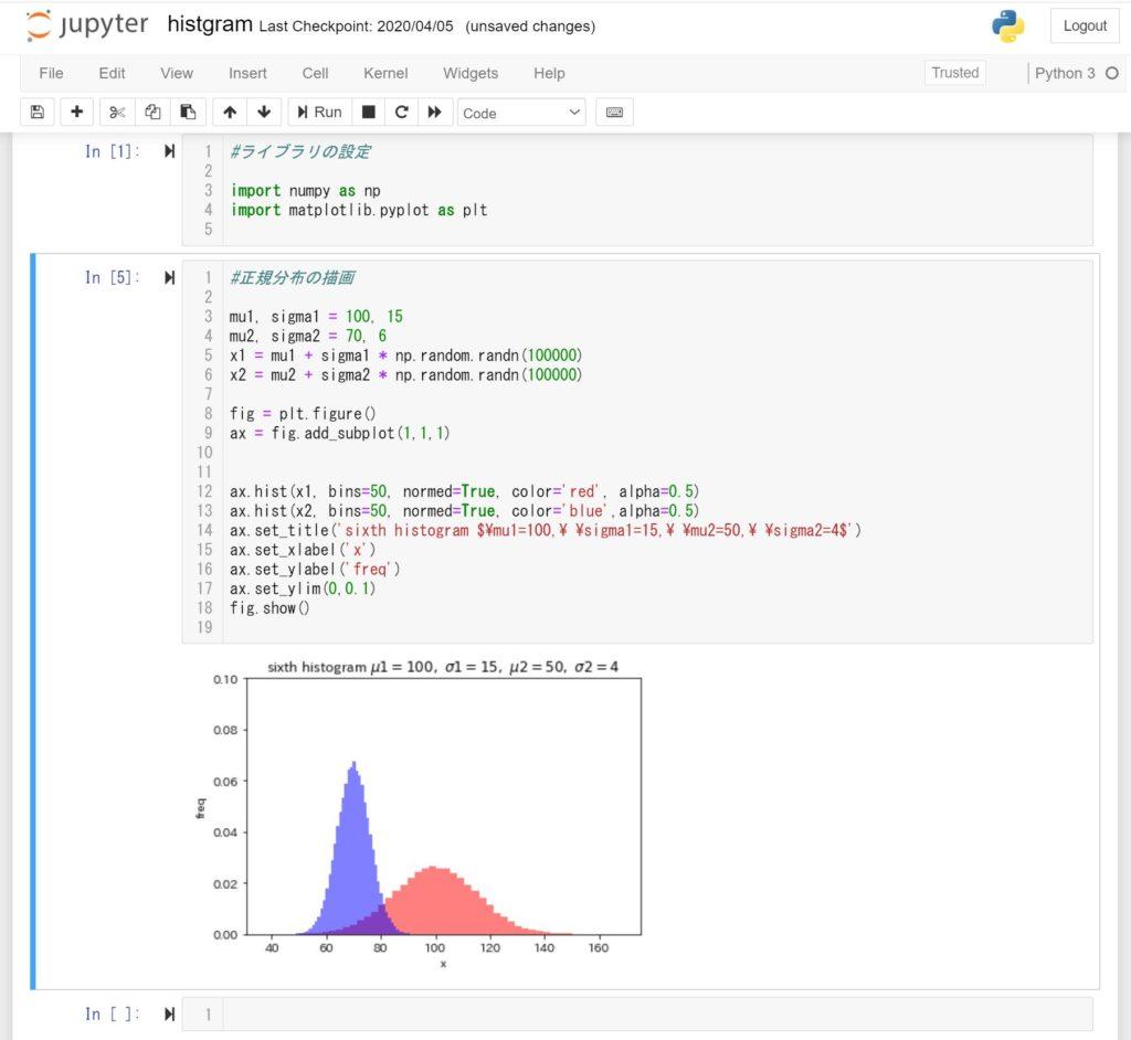 JupyterNotebookアプリ画面