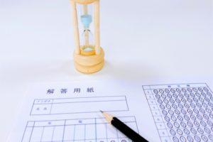 解答用紙と砂時計