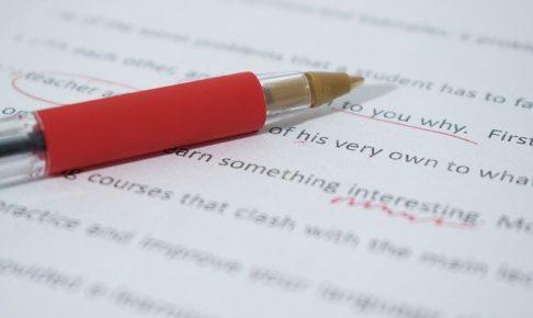ビジネス英語力を向上させたい社会人が「英文法」を学び直すべき理由のアイキャッチです