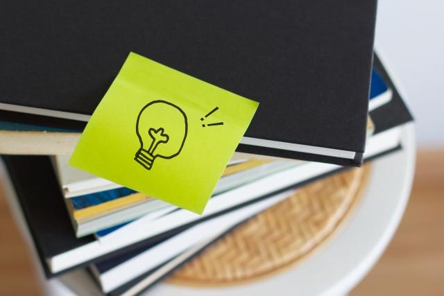 使わないのは勿体ない!参考書の「索引」を使って効率的に勉強しようのアイキャッチです