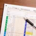 日本と海外の二拠点生活をする際の税金の知識のアイキャッチです