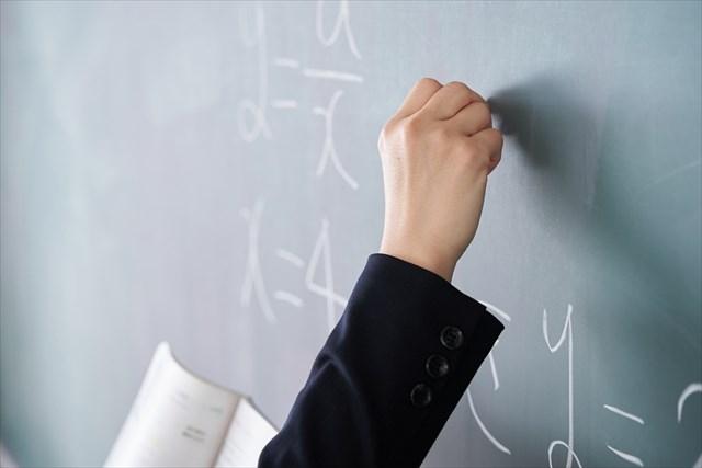 文系ビジネスパーソンにおすすめの学習教材「データサイエンス(数学)」の写真です