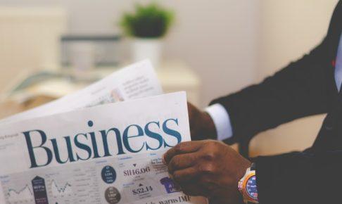 文系ビジネスパーソンにおすすめの学習教材「ビジネス力」のアイキャッチです